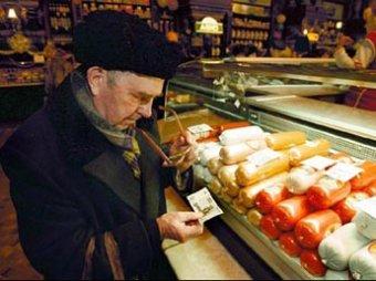 Правительство собирается лишить россиян накопительной части пенсии