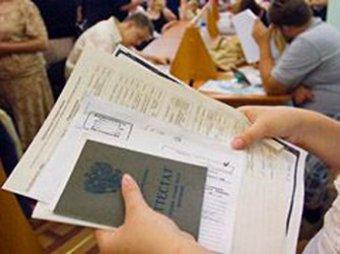 Чиновники хотят ужесточить правила приема в вузы