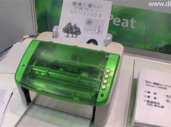 Японцы научили принтер стирать напечатанное