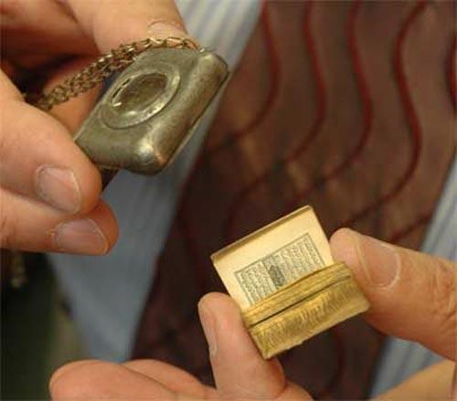 В Албании обнаружен самый маленький в мире Коран