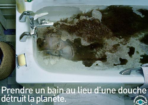 «Ванна вместо душа – убивает  планету»…