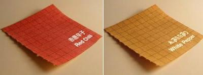 Дизайнер Ник Бамптон (Nick Bampton) изготовил книгу, каждый листок которой содержит некоторое количество специй. По действием температуры и влаги эти листочки растворяются в еде.